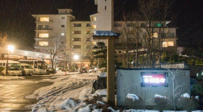心休まる温泉宿 星野リゾート 界 川治 に泊まる Hoshino Resort Kai Kawaji