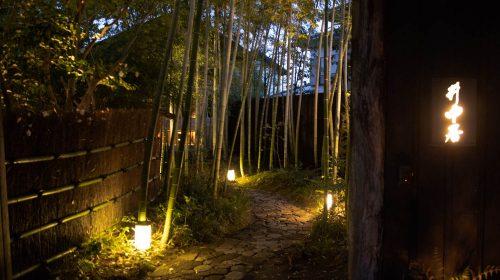 青梅で懐石を食べるなら井中居(いちゅうきょ)へ Kaiseki-style Cuisine in Ome, Ichukyo