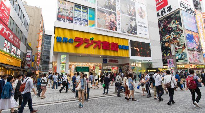 マニアックなPCパーツや家電を買うならやっぱり秋葉原電気街 Best Place to Buy Electronics and PC Parts in Tokyo, Akihabara