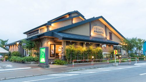 小嶋屋総本店で新潟へぎそばを味わう Kojimaya Soba, Niigata