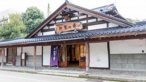 糸魚川の酒蔵 加賀の井酒造 Japanese Sake Kaganoi, Itoigawa