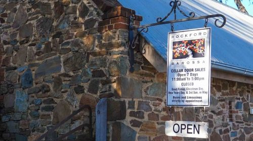 アデレード旅行ブログ2017その7 アデレード・バロッサバレーのワイナリー ロックフォード Adelaide Trip 2017 Barossa Valley Rockford