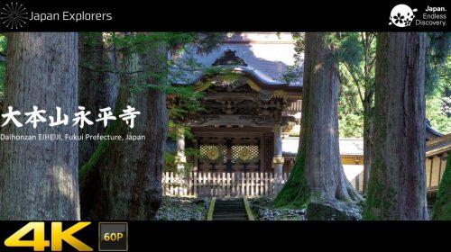 動画で国内旅行 福井県 大本山永平寺 Daihonzan Eiheiji, Fukui, Japan