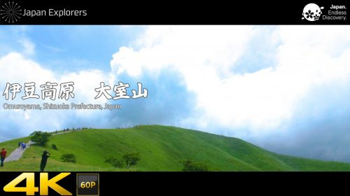 動画で国内旅行 伊豆高原・大室山 Omuroyama, Shizuoka, Japan