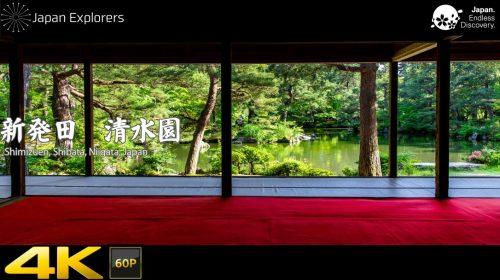 動画で国内旅行 新潟県 清水園 Shimizuen, Niigata, Japan