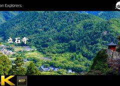動画で国内旅行 山形県 山寺・立石寺 Yamadera Risshakuji, Yamagata