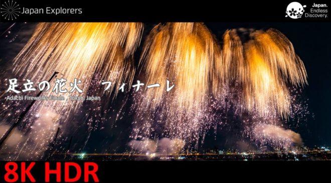 動画で国内旅行 東京都 足立の花火 フィナーレ Adachi Fireworks Finale, Tokyo