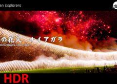 動画で国内旅行 東京都 足立の花火 ナイアガラ Adachi Fireworks Niagara, Tokyo