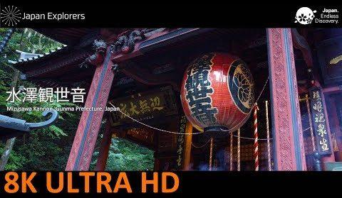 動画で国内旅行 群馬県 水澤観世音 Mizusawa Kannon, Gunma