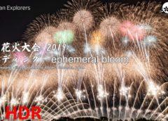 赤川花火2019 動画 まとめ Akagawa Fireworks 2019
